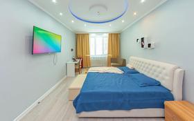 2-комнатная квартира, 74 м², 2/10 этаж, Сейфуллина 8 за 25.3 млн 〒 в Нур-Султане (Астана), Сарыарка р-н