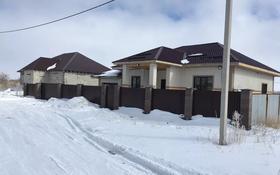 3-комнатный дом, 163.5 м², 10 сот., 2 микрорайон 37 за 35 млн 〒 в Косшы