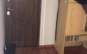 4-комнатная квартира, 74.3 м², 3/5 этаж, Привокзальный-3А 15а за 16 млн 〒 в Атырау, Привокзальный-3А