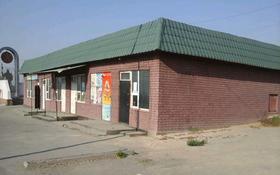 Магазин площадью 400 м², Ж. Жолы 1 за 27 млн 〒 в Жаркенте