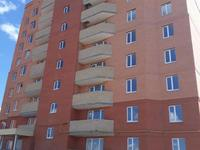 3-комнатная квартира, 87.5 м², 9/9 этаж