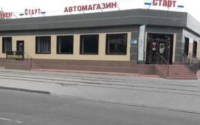 Магазин площадью 422 м², Машхур Жусупа 125/1 — Естая за 170 млн 〒 в Павлодаре