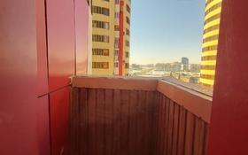 3-комнатная квартира, 78 м², 9/12 этаж, Сыганак 3 за 25.5 млн 〒 в Нур-Султане (Астана), Есиль р-н