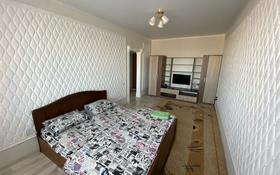 1-комнатная квартира, 25 м², 3/9 этаж посуточно, Богенбай батыра 133Н за 6 000 〒 в Актобе