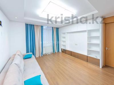 3-комнатная квартира, 75.5 м², 18/23 этаж, проспект Кабанбай Батыра 43Б за 45 млн 〒 в Нур-Султане (Астана), Есиль р-н — фото 2