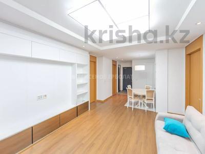 3-комнатная квартира, 75.5 м², 18/23 этаж, проспект Кабанбай Батыра 43Б за 45 млн 〒 в Нур-Султане (Астана), Есиль р-н — фото 3
