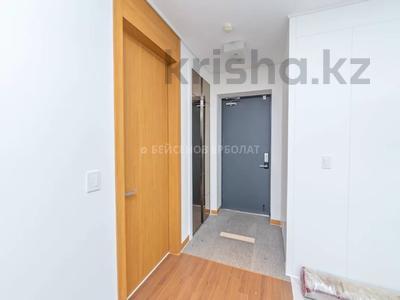 3-комнатная квартира, 75.5 м², 18/23 этаж, проспект Кабанбай Батыра 43Б за 45 млн 〒 в Нур-Султане (Астана), Есиль р-н — фото 19
