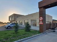 4-комнатный дом, 165.3 м², 5 сот., Коттеджный городок ALATAU VILLAGE 261 за 45 млн 〒 в Алматы