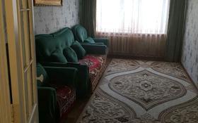 2-комнатная квартира, 53 м², 1/10 этаж, 71-й квартал 1 а за 8 млн 〒 в Темиртау