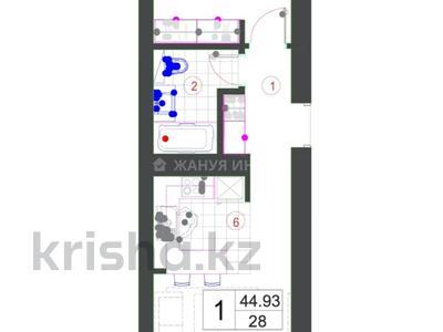 1-комнатная квартира, 44.93 м², 5/7 этаж, А. Байтурсынова 37/3 за ~ 9 млн 〒 в Нур-Султане (Астана), Алматы р-н — фото 2