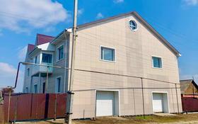6-комнатный дом, 732 м², 5.4 сот., Комарова 8 за 40 млн 〒 в Костанае