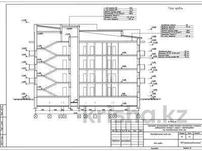 Помещение площадью 1067 м², Ермекова 83 за 92 млн 〒 в Караганде, Казыбек би р-н