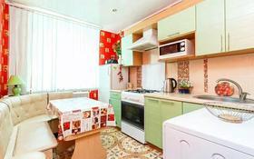 1-комнатная квартира, 32 м², 4/9 этаж посуточно, Кубрина — Сарыарка за 6 000 〒 в Нур-Султане (Астана), Сарыарка р-н