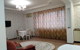 2-комнатная квартира, 65 м², 6/8 этаж, Достык за 26.3 млн 〒 в Нур-Султане (Астана)
