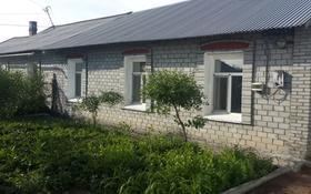 4-комнатный дом, 80 м², 10 сот., Сары-Арка 20/2 — Жезказганская за 15 млн 〒 в Балхаше
