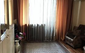 1-комнатная квартира, 37.2 м², 7/9 этаж, Жамбыла 93А — Сейфуллина за 26 млн 〒 в Алматы, Алмалинский р-н