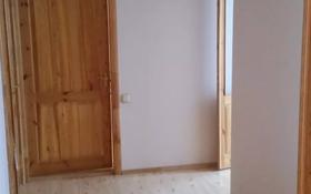 3-комнатная квартира, 84 м², 3/3 этаж, Жамбыла — Бухар-жырау за 33 млн 〒 в Караганде, Казыбек би р-н