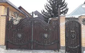 3-комнатный дом, 100 м², 13 сот., Ватутина 38 за 20 млн 〒 в Усть-Каменогорске