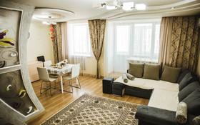 4-комнатная квартира, 85 м², 5/5 этаж, Абулхаир хана 87 — Оспанова за 18.5 млн 〒 в Актобе