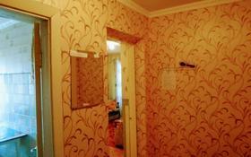 1-комнатная квартира, 40 м² посуточно, проспект Нурсултана Назарбаева 209 — проспект Евразия за 5 000 〒 в Уральске