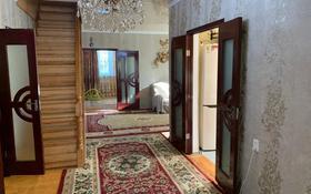 7-комнатный дом, 174 м², 10 сот., СЗЖР 83 — Алимжанова за 25 млн 〒 в Талдыкоргане