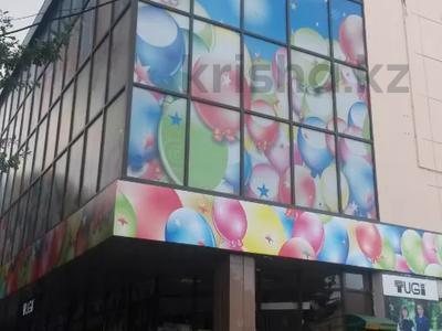 Магазин площадью 36 м², Абылай хана (Коммунистический проспект) 103 — Толе би за 10 000 〒 в Алматы — фото 2