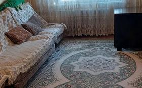1-комнатная квартира, 43 м², 3/7 этаж, Коктем 18 дом 18 за 14.5 млн 〒 в Талдыкоргане