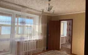 3-комнатная квартира, 54.1 м², 9/9 этаж, Абая 41 за 8.5 млн 〒 в Темиртау