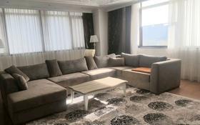 5-комнатная квартира, 250 м², 4/32 этаж помесячно, Кошкарбаева 8 — Тауелсиздик за 1.8 млн 〒 в Нур-Султане (Астана), Алматы р-н