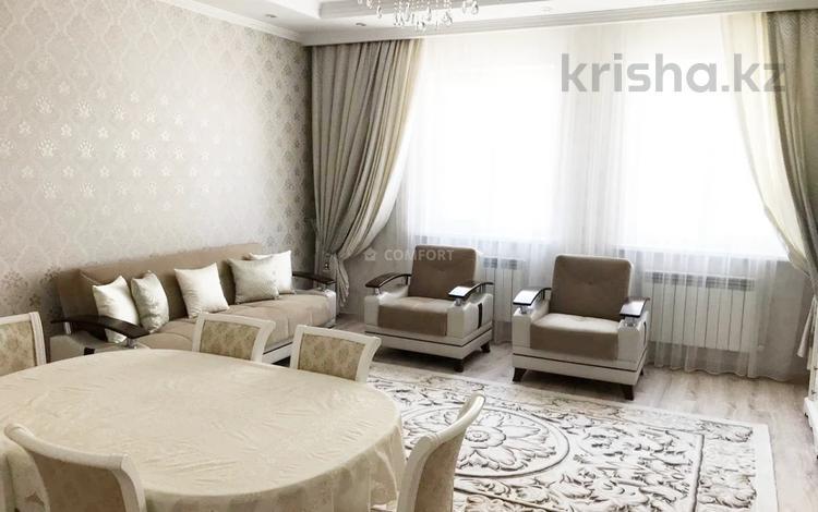 4-комнатная квартира, 102 м², 3/18 этаж, Навои 208 — Торайгырова за 51 млн 〒 в Алматы, Бостандыкский р-н