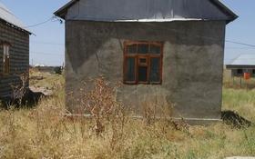 2-комнатный дом, 40 м², 10 сот., мкр Бозарык 259 за 13 млн 〒 в Шымкенте, Каратауский р-н