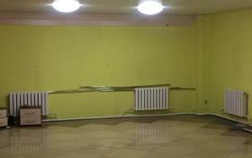 Магазин площадью 36 м², Абая 142У за 2 500 〒 в Кокшетау
