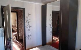 3-комнатная квартира, 60 м², 5/5 этаж, Юбилейная за 18.8 млн 〒 в Петропавловске