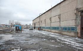 Завод 2 га, Заводская за 95 млн 〒 в п.Актау