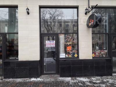Магазин площадью 44 м², Кабанбай Батыра 122 — Желтоксан за 250 000 〒 в Алматы, Алмалинский р-н — фото 2
