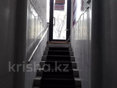 Магазин площадью 44 м², Кабанбай Батыра 122 — Желтоксан за 250 000 〒 в Алматы, Алмалинский р-н — фото 8