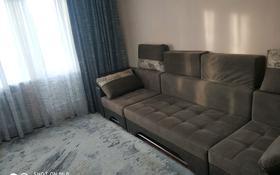 3-комнатная квартира, 74.6 м², 2/5 этаж помесячно, улица Машхур Жусупа 50 за 100 000 〒 в Экибастузе