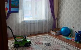 1-комнатная квартира, 42 м², 1/5 этаж, улица Каирбекова за 10.8 млн 〒 в Костанае