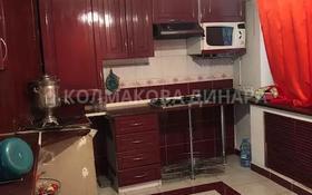 5-комнатный дом, 160 м², 5 сот., Айша биби 54 за 42 млн 〒 в Алматы, Турксибский р-н