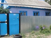 5-комнатный дом, 112 м²