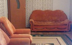 2-комнатная квартира, 36 м² посуточно, Пушкина 8 за 6 500 〒 в Жезказгане