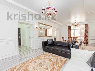 3-комнатная квартира, 100 м², 3/7 этаж, Сауран за ~ 47 млн 〒 в Нур-Султане (Астана), Есиль р-н — фото 12
