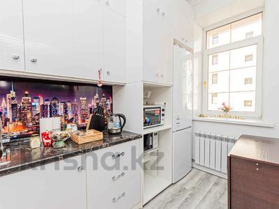 3-комнатная квартира, 100 м², 3/7 этаж, Сауран за ~ 47 млн 〒 в Нур-Султане (Астана), Есиль р-н — фото 13