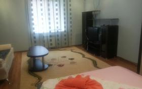 1-комнатная квартира, 37 м², 4/9 этаж посуточно, проспект Каныша Сатпаева за 10 000 〒 в Атырау