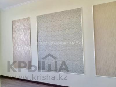 1-комнатная квартира, 37 м², 4/9 этаж, Улы Дала 3/3 за 15.5 млн 〒 в Нур-Султане (Астана), Есиль р-н — фото 16
