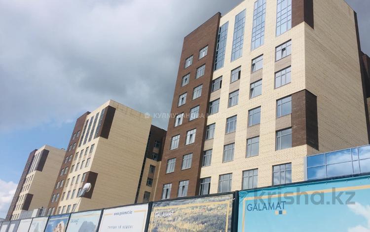 1-комнатная квартира, 37 м², 4/9 этаж, Улы Дала 3/3 за 15.5 млн 〒 в Нур-Султане (Астана), Есиль р-н