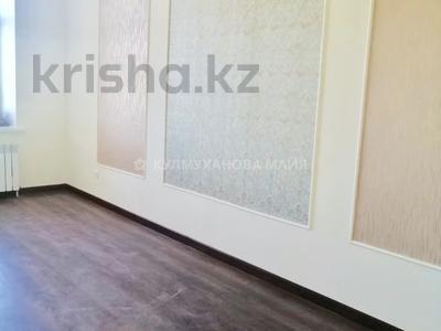 1-комнатная квартира, 37 м², 4/9 этаж, Улы Дала 3/3 за 15.5 млн 〒 в Нур-Султане (Астана), Есиль р-н — фото 4