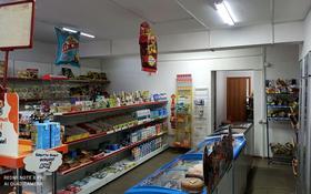 Магазин площадью 105.6 м², Асыл Арман за 68 млн 〒 в Иргелях