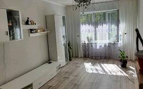 3-комнатная квартира, 63.3 м², 4/4 этаж, мкр Таугуль-1, Таугуль 1 — Пятницкого за 23 млн 〒 в Алматы, Ауэзовский р-н