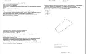 Склад бытовой 25 соток, Герцена 2/4 за 55 млн 〒 в Нур-Султане (Астана), Сарыарка р-н